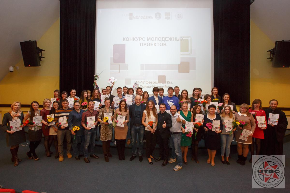 Конкурсы грантов молодежных проектов