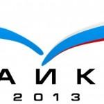 Завершился окружной этап Всероссийского конкурса «Чайка».