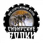 Дружеский выезд выходных дней «Сентябрьский прорыв» 28-29 сентября в Ханты-Мансийском округе.