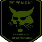 Участники «ШТУРМА». Команда СК «Рысь»