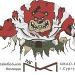 Участники «ШТУРМА». Команда «Красный медведь»
