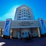 Проект «Москва — Лондон — Сочи: по следам Олимпийских игр» будет презентован в ЮГУ.