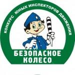 Юные инспекторы дорожного движения из Сургута стали победителями окружного этапа Всероссийских соревнований «Безопасное колесо»