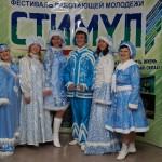 Видеосюжет Фестиваля работающей молодежи «Стимул» 2012 год