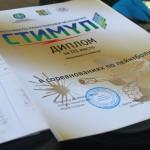 В Ханты-Мансийске прошли соревнования по пейнтболу в рамках Фестиваля работающей молодежи «Стимул»