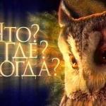 В Ханты-Мансийске пройдет «Что? Где? Когда?» в рамках Фестиваля работающей молодежи «Стимул»