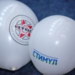 Окружной фестиваль работающей молодежи «Стимул — 2012» подвел итоги