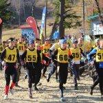 Мультиспортивной гонки  в рамках фестиваля работающей молодежи «Стимул» пройдет 31 августа в Нефтеюганске