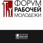 Делегация из Ханты-Мансийского округа примет участие во II Всероссийском форуме рабочей молодёжи