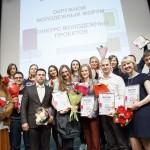 Федеральные эксперты «Конвейера проектов» Конкурса молодежных проектов