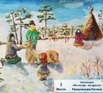 Молодежь Югры приглашают к участию в конкурсе рисунков «Мы соседи – мы друзья»