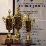 Стартовал Кубок Югры «Точка роста»