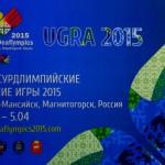В Югре стартует отбор факелоносцев Сурдлимпиады
