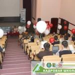 Образование Югры обсудят на заключительном этапе Кадровой школы в Пыть-Яхе