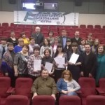 Специалисты образования Югры прошли Кадровую школу