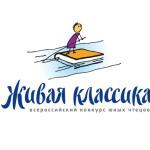Чтецы Югры имеют шанс попасть в финал Всероссийского конкурса «Живая классика»