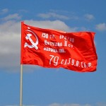 На мост через Иртыш в Ханты-Мансийске водрузят Знамя Победы