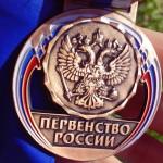Югра вновь в победителях соревнований по радиопеленгации