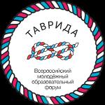 «Таврида» набирает обороты: регистрация продлена до 1 июня
