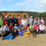 Срок подачи заявок на участие в форуме «УТРО – 2015» продлили на 10 дней