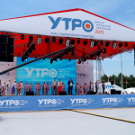 Утро – территория улыбок: югорчане уже на форуме Уральской молодежи
