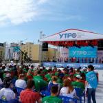 Гранты нашли своих обладателей: 7 югорчан удостоены наград форума «УТРО-2015»