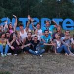 Югорские таланты примут участие в  международном молодежном форуме «Балтийский Артек»