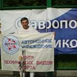 Югорский спортсмен выступил в Ставрополе на соревнованиях по стрельбе из полевого арбалета