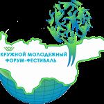 В столице Югры пройдет молодежный форум