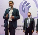 Лучшие проекты Международного конкурса на лучшую систему работы с молодежью удостоены наград