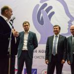 В Югре продлен прием заявок на международный конкурс на лучшую систему работы с молодежью