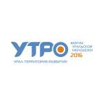 Форум молодежи Уральского Федерального округа «УТРО-2016» впервые пройдет в Нефтеюганске.