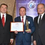 Югру приглашают к участию в конкурсе «Менеджер года — 2015»