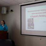 Программы детского отдыха «Планета счастья» и «Лабиринт открытий» будут реализованы в Республике Болгария
