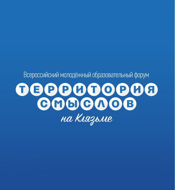 tavrida_logo