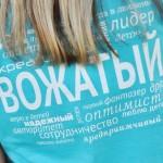 Летний отдых в Югре: в Ханты-Мансийске пройдут семинары для вожатых и руководителей педотрядов