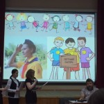 В Сургуте состоялся первый этап модульной школы «География человеческих перспектив»