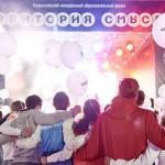 Молодые депутаты и политики Югры приняли участие в форуме на Клязьме