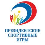Команда школьников из Югры примет участие в «Президентских спортивных играх»