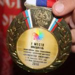 Югорчане вернулись с Президентских состязаний с наградами
