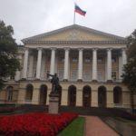 Югра принимает участие в межрегиональном молодежном форуме «Многонациональный Петербург»