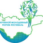 В Югре продолжается прием заявок на участие в окружном молодежном форуме-фестивале