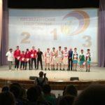 Югорские школьники привезли победные кубки с Президентских спортивных игр