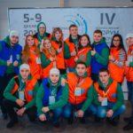 Молодые специалисты Югры приняли участие во Всероссийском форуме рабочей молодежи