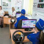 В Югре пройдет конкурс программ деятельности отрядов юных инспекторов движения