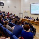 В Ханты-Мансийске завершился семинар по развитию дополнительного образования в Югре