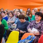 Ханты-Мансийск встретил педагогов допобразования на первом этапе Кадровой школы