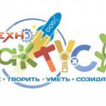 Кванторианцы приняли участие в фестивале технического творчества «ТехноКакТУС» в Санкт-Петербурге