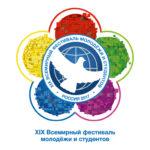 В столице округа прошло заседание РПК Югры по подготовке к проведению XIX Всемирного фестиваля молодежи и студентов в 2017 году