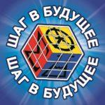 Югорские школьники отправятся на Всероссийский форум научной молодежи «Шаг в будущее»